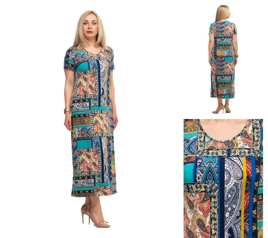 Платье OLSI
