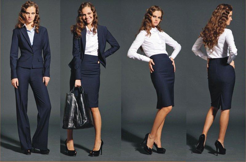 Стильная Офисная Одежда