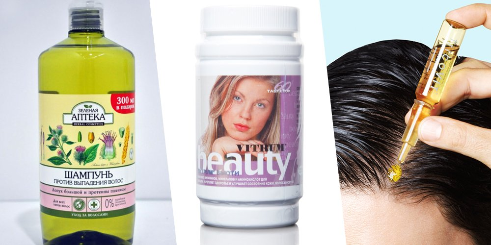 Аптечные средства против выпадения волос у женщин