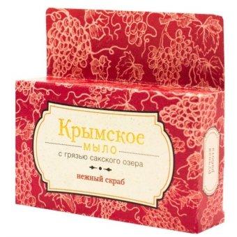 Крымское мыло скраб
