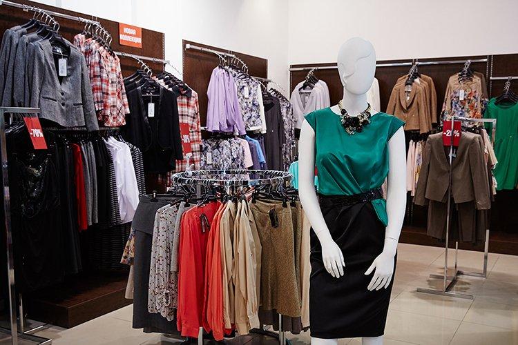 Комисионный магазин одежды