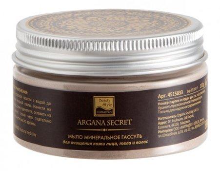 Марокканское мыло
