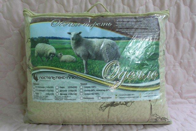 Одеяло из шерсти овцы